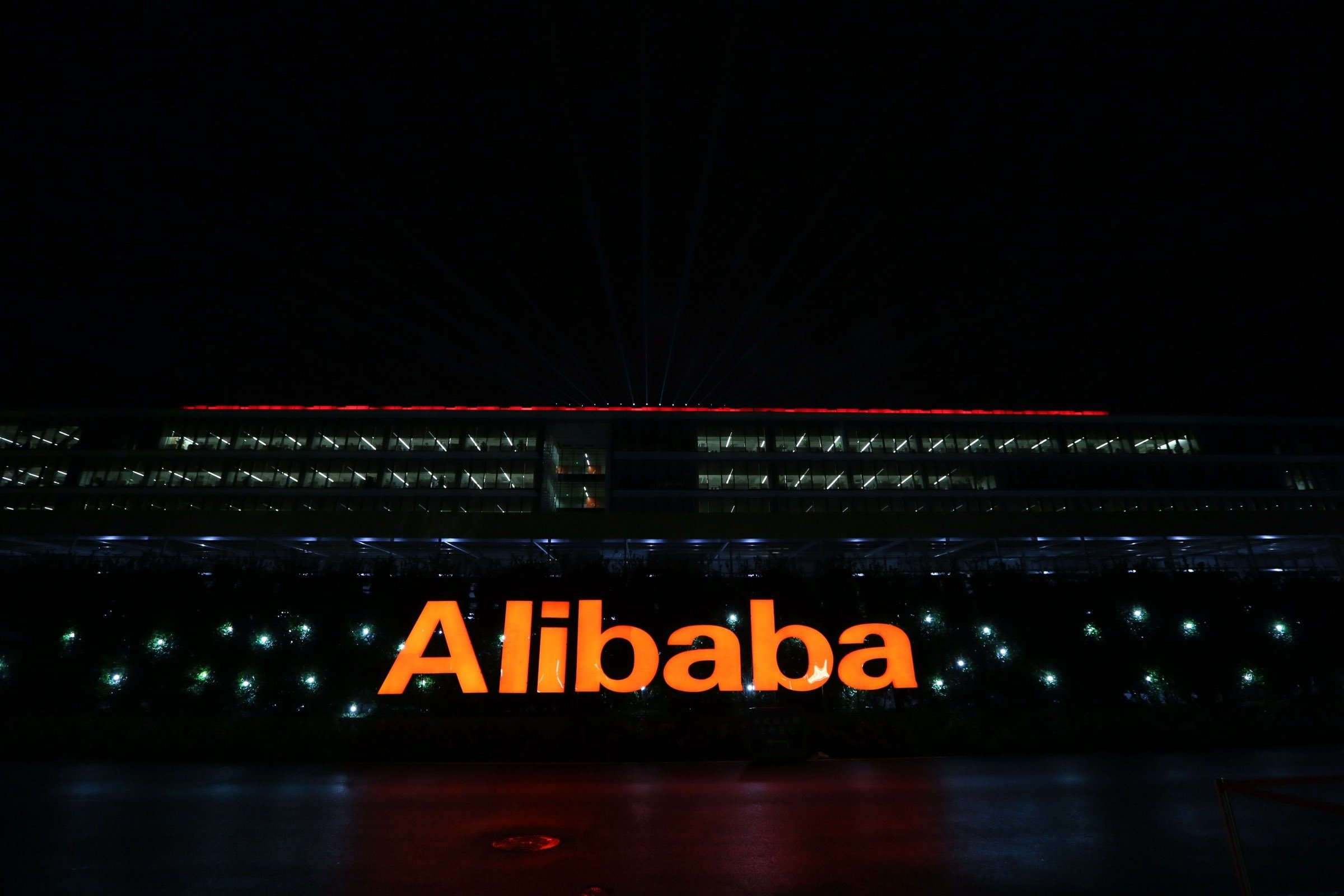 Alibaba Says It Smashed Sales Records On China's 'Singles Day'