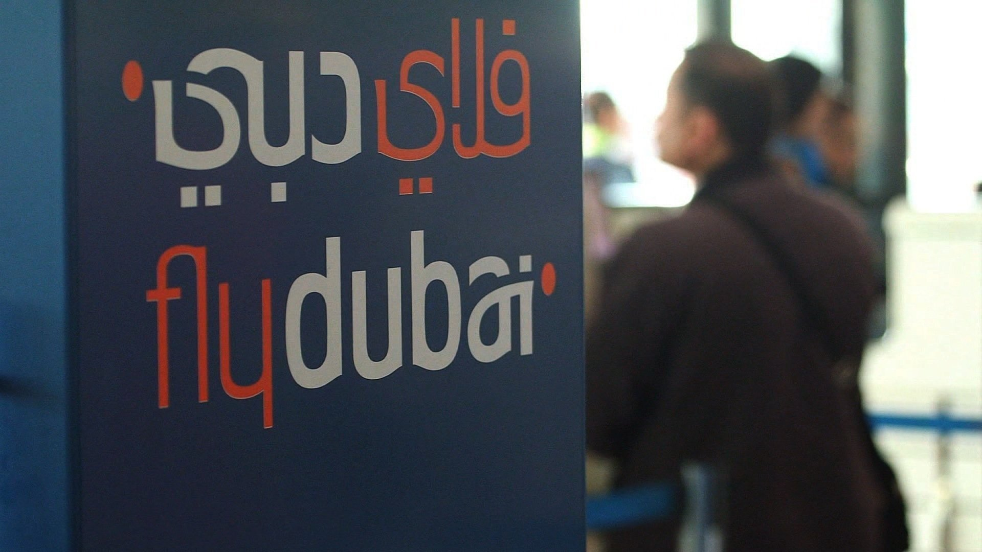 """The next time you book an Emirates flight, you may end up on low-cost rival FlyDubai. The two Dubai state-owned airlines have announced an """"extensive partnership agreement."""" CNN images showing Terminal 2 at Dubai International Airport, where flydubai..."""
