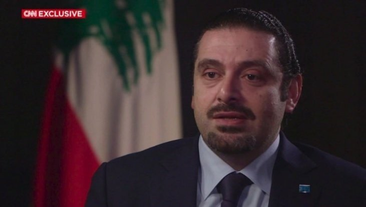 Lebanese Prime Minister Saad Hariri officially rescinded his resignation on December 5, 2017, reversing his shock decision last month to step down, his press office told CNN. (File Photo)