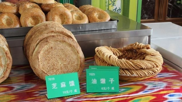 Wheels of flatbread on offer at the Xinjiang Islam Restaurant in Beijing.