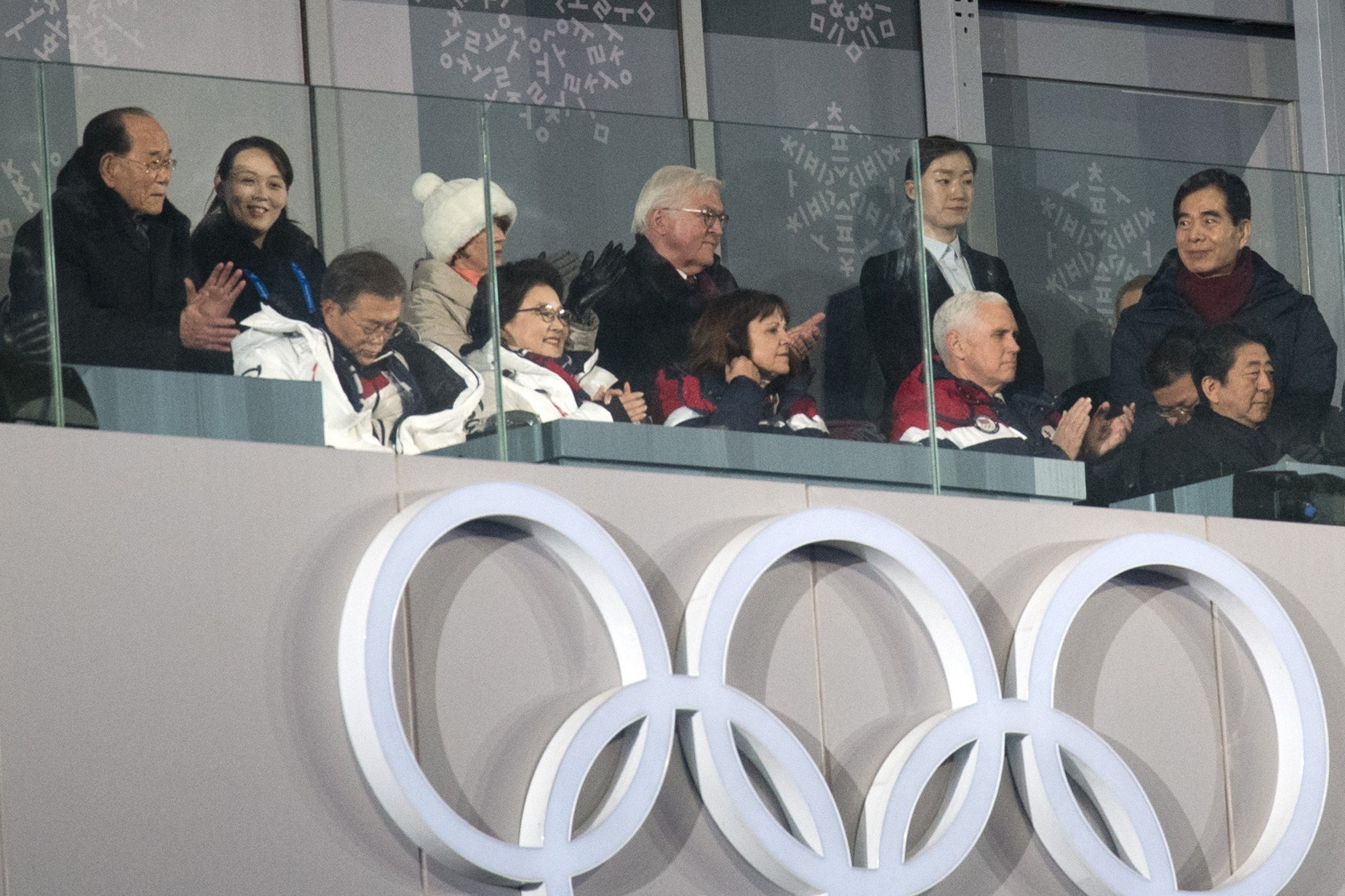 Vice President Vice President Mike Pence watches the opening ceremony of the Pyeong Chang Winter Olympics along with Kim Yo-jong the sister of North Korean leader Kim Jong Un