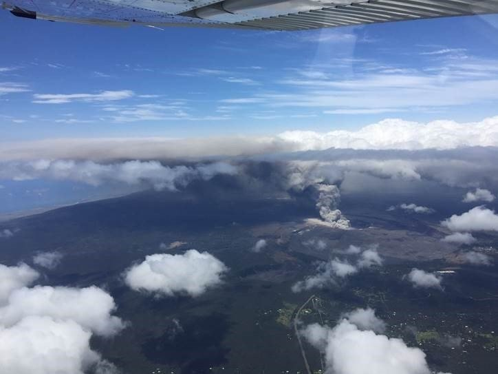 The Civil Air Patrol mission was launched from Hilo in support of Hawai'i County Civil Defense and USGS Hawaiian Volcano Observatory response to the ongoing eruption. Ash from this plume was reported falling on communities downwind.